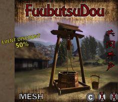 Fuubutsu-Dou