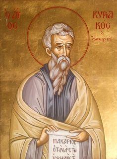 St. Kyriakos the Anchorite #saint, #saintkyriakos, #saintkyriakostheanchorite, #bysantine, #iconography, #greekiconography, #evapolart, #handmade, #handpainted, #handcrafted