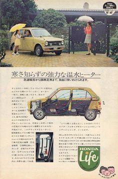 昭和46年 ホンダ ライフ 広告 #toyotavintagecars