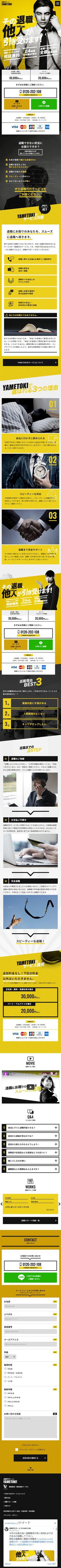 大学 美術 戸田 多摩 真琴