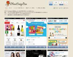 iPhoneデザインボックス・優れたiphoneサイトデザイン集