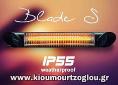 Veito Blade s Kioumourtzoglou. Tech Companies, Blade, Company Logo, Amazon, Amazons, Riding Habit, Llamas