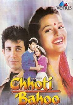 Hindi Alphabet, Learn Hindi, Hindi Worksheets, Hindi Movies Online, Indian Hindi, Bollywood Posters, Dotted Line, Venus, Language