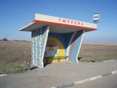 Bus stop somewhere in Russia - photo from ponto de ônibus blog