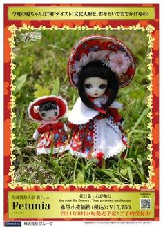 Jun Planning Petunia...an Ai doll with a little bunka of her own.