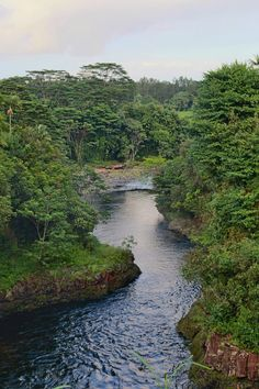 he second largest river in Hawaii, Wailuku River flows 18 miles along the line where lava from Hawaii Island's two major volcanoes – Mauna Loa and Mauna Kea – meet. The river eroded a gorge in the lava flows, and creates a simply heavenly landscape.