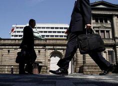 日銀政策現状維持、片岡委員が15年物金利0.2%未満を提唱