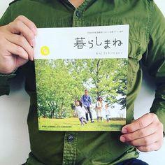 島根県のU•Iターン支援メニュー紹介「暮らしまね」をデザインさせて頂きました。移住・定住に関する情報満載のパンフレットになります。島根の暮らしに興味がある方は、是非手にとってみて下さいね。  詳しくは、くらしまねっとまで http://www.kurashimanet.jp photo by FRAME #デザイン #島根 #島根県 #暮らし #移住 #定住 #松陽印刷 #design #デザイナー #クリエイティブ #アート #パンフレット #縁 #島根暮らし #ふるさとしまね定住財団 #Uターン #Iターン #田舎暮らし #ロハス
