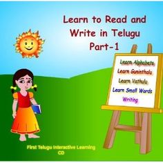 Learn to read and write telugu pdf