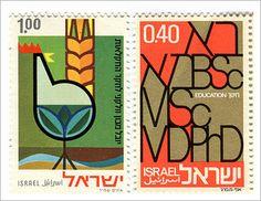 Modernist Israeli Postage Stamps, 1950s to 1970s / Aqua-Velvet