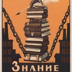 Browse unique items from SovietPoster on Etsy, a global marketplace of handmade, vintage and creative goods.