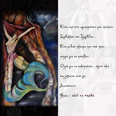 "I love this paint. by gini Asoniti ""gorgodena"""