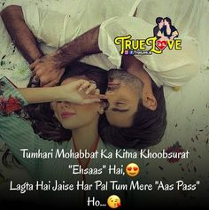 All type shayaries Lines from soul Romantic & Love Cutest lines Quote thought Feelings of life & Love Stories . Muslim Love Quotes, Punjabi Love Quotes, Love Quotes In Hindi, Love Quotes For Her, True Love Quotes, Sad Quotes, Romantic Quotes For Husband, Love Husband Quotes, Romantic Love Quotes