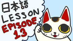 Japanese Language Lesson 13 - Locations