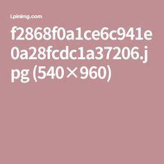 f2868f0a1ce6c941e0a28fcdc1a37206.jpg (540×960)