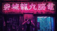Tokyo Nights Photography by Liam Wong – Fubiz Media