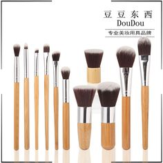 11 PCS High Quality Professional Makeup Brush Set Soft Synthetic Hair Brushes Makeup Kit For Face Care Or Eye Shadow