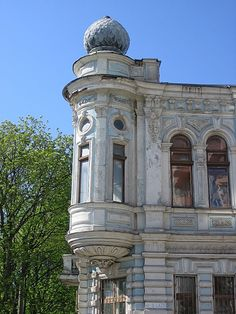 Turismo Dentale Chisinau, Dentisti Chisinau www.it/turismo-dentale-moldavia/ Republica Moldova, Countries Europe, The Second City, Like A Local, Kirchen, Beautiful Buildings, Eastern Europe, Capital City, Continents