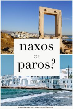 Naxos vs Paros? These two beautiful Greek islands have a lot in common, but which is right for you? #greece #greekislands #islands #cyclades #europe #travel #mediterranean #tmtb Europe Destinations, Europe Travel Tips, European Travel, Travel Guides, Greece Itinerary, Greece Travel, Europe Continent, Road Trip Europe, Southern Europe