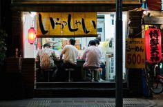 Piccolo chiosco di Ramen - Non è Venerdì senza JAG # 5 sul sito Ufficiale The Japanese Dreams - Luca e Carlotta in Giappone http://www.thejapanesedreams.com/non-e-venerdi-senza-jag-5/