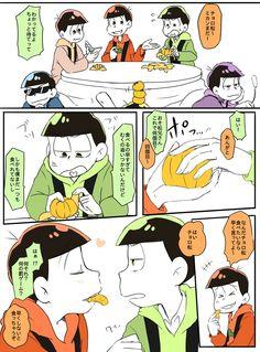 【漫画】松野家のなんでもない感じ(おそチョロにとっては日常)