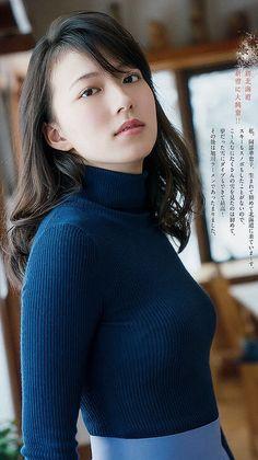Asian Model Photos for Adults Japanese Beauty, Japanese Girl, Asian Beauty, Japanese Eyes, Japanese Models, Cute Asian Girls, Hottest Models, Asian Woman, Girl Photos