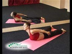 Упражнения для позвоночника - YouTube