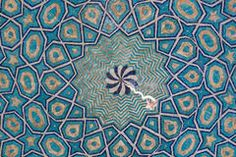 Jame Mosque of Yazd, in Iran. Stock Photos