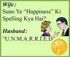 Spelling Of Happiness Funny Joke | Funnyho.com
