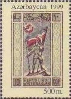 Азербайджан  80th Anniversary of First Azerbaijan Stamp