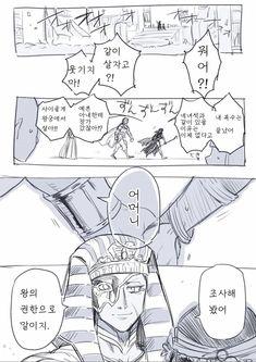 마녀가 왕자를 주워와서 국가 전복시키는 manga : 네이버 블로그 Manga, Funny Comics, Drawing Tips, Vocaloid, Egypt, Geek Stuff, Comic Books, Animation, Fantasy