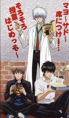 Gintama Gakuen ~~ Fun with sensei? :: That's too much mayo, dude.