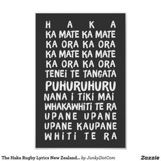 The Haka Rugby Lyrics New Zealand Rugby Poster Jan 7 2017 #junkydotcom #zazzle