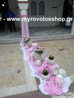 myrovolos : βάπτιση παναγίτσα Πετρούπολη 12, ρομαντική βάπτιση κοριτσιού, candy and lemonade bar