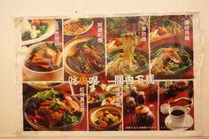 台北市中山區 - 素食綠苗創意蔬食料理+素食+臭豆腐+陶鍋飯+菜單 Menu+報導