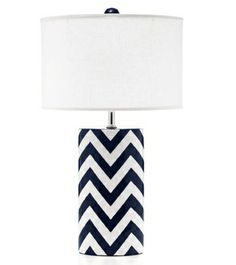 I saw this lamp a few years ago and have been looking everywhere for it...thanks @Cortnie Allison Price,