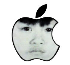 Apple Gadget...