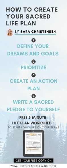 Sara Christensen will show you how to create your very own sacred life plan. You will discover how to prioritize, make a plan and commit to your dreams. to read the full article Self Development, Personal Development, Spiritual Development, Create Yourself, Improve Yourself, Life Plan, Anxiety Relief, Stress Relief, Achieve Your Goals