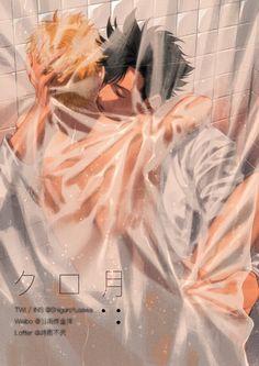 Kuroo x Tsukishima Manga Anime, Manga Haikyuu, Haikyuu Tsukishima, Kuroo Tetsurou, Haikyuu Fanart, Kagehina, Kenma, Kurotsuki, Kuroken