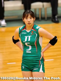 Women Volleyball, Volleyball Players, Beautiful Athletes, Female Athletes, Asian Woman, Wetsuit, Running, Sexy, Sports