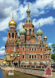 Russia by jasmine8559, via Flickr