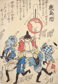 35. Fear of Kashima    This print shows people dancing around a namazu dressed as a representative of Kashima shrine in an annual ritual held before the start of the new agricultural season. The image of the rabbit represents the zodiac year of the rabbit (1855).