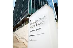 Alexandria Center for Life Science - Wayfinding Systems - Two Twelve