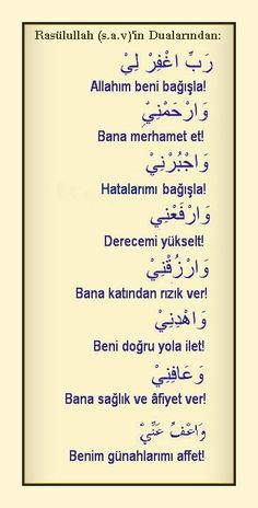 Duaa Islam, Allah Islam, Prayer Verses, My Prayer, Learn Turkish Language, Islamic Dua, Good To Know, Prayers, Religion