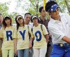 プロゴルファー石川遼(24)が2日、自身の公式サイトを更新。交際中だった一般女性と結婚したことを報告した。
