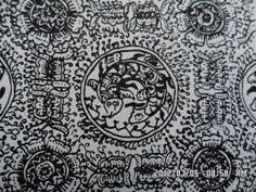 152. Classical batik motif fauna in their environments: Ceplok Grameh ...