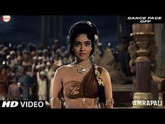Vyjayanthimala's Dance Face Off | Amrapali | HD Video | Sunil Dutt | Shankar - Jaikishan - YouTube