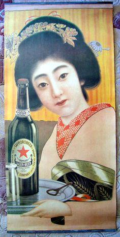 Beer ad, 1930's Chinese beer in New Zealand ....pijiu
