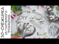 Foam Christmas Ornaments, Christmas Crafts, Snowflakes, Creations, Silver Rings, Wedding Rings, Engagement Rings, Diy, Jewelry