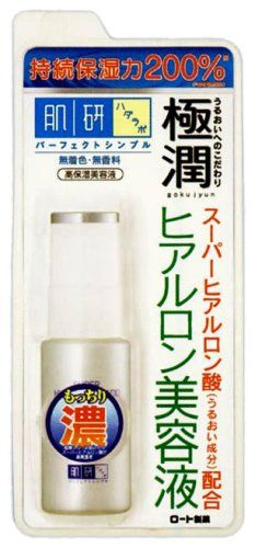 ROHTO Hadalabo Gokujun Hyaluronic Essence, 0.5 Pound *** This is an Amazon Affiliate link. More info could be found at the image url.